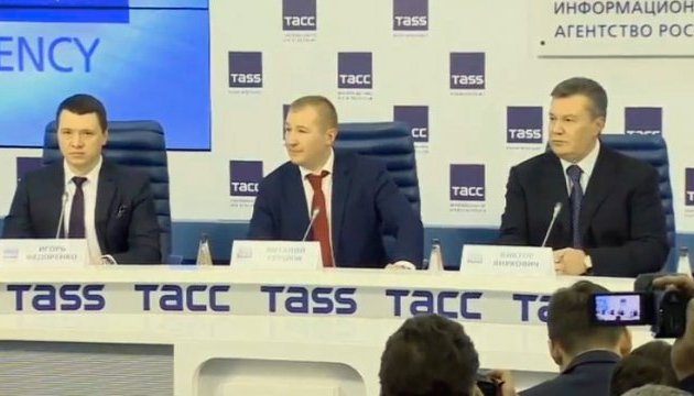Временный приют: адвокат рассказал о статусе Януковича в России