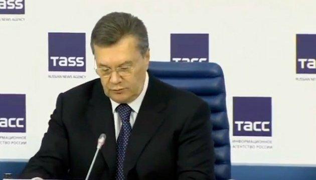 Захист Януковича без дозволу залишив судове засідання