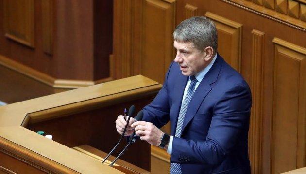 Украина вводит ограничения на потребление газа