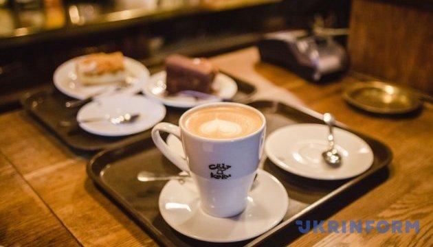 В Киеве покажут путешествия кофейной чашечки