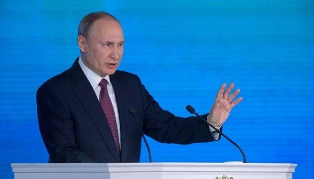 Путин – России: ложись на дно!