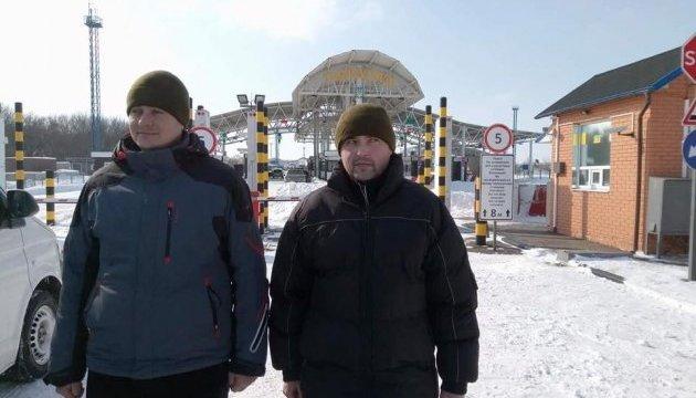 Звільнені прикордонники повернулися до Києва