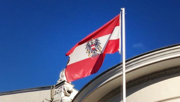 Австрія занепокоєна переміщенням військ РФ до кордонів з Україною