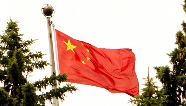 Американский дипломат в Китае заявил об