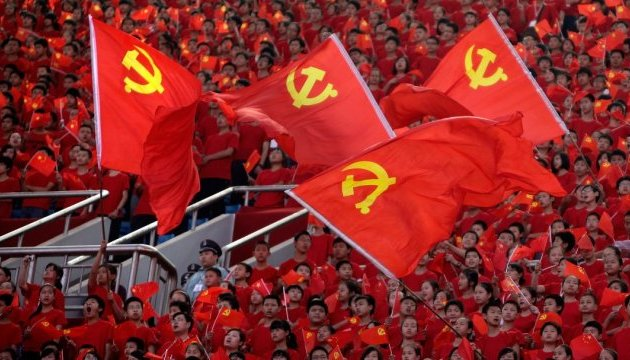 Китай змінює конституцію: як це вплине на Піднебесну та світ