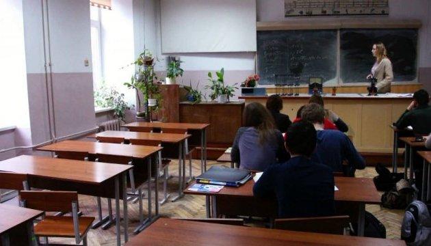 У всіх школах столиці відновили освітній процес