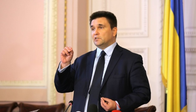 Klimkin presents embroidered shirt to Danish foreign minister