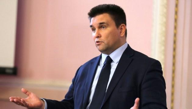 Реакція України і НАТО на агресію Росії не обмежиться лише заявами — Клімкін