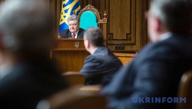 Poroshenko about gas crisis: Nothing endangers economy or social sphere