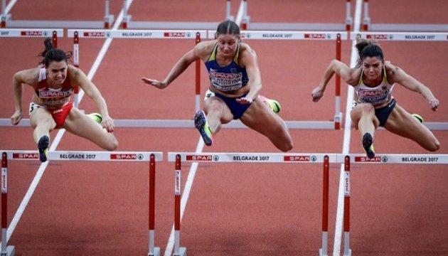 Легкая атлетика: Украинская барьеристка Плотицина пробилась в полуфинал на зимнем чемпионате мира