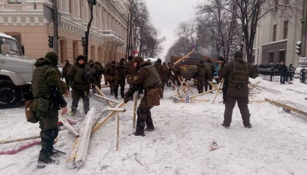 Fifty protesters detained near parliament – Kyiv police chief