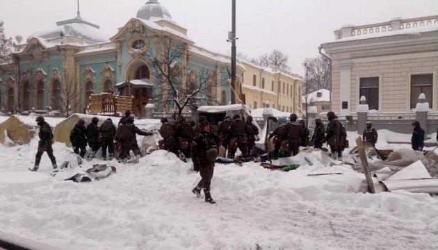 Полиция открыла дело из-за столкновений под Радой
