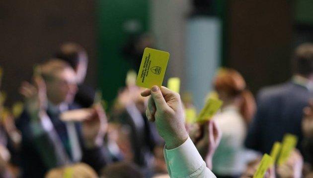 УКРОП обіцяє провести праймеріз до президентських виборів