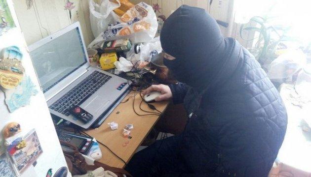 СБУ разоблачила админов антиукраинских групп в соцсетях