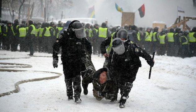 Сутички під Радою: правозахисники дадуть оцінку діям поліції під час затримання