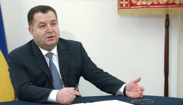Уже есть страны, готовые отправить миротворцев на Донбасс - Полторак
