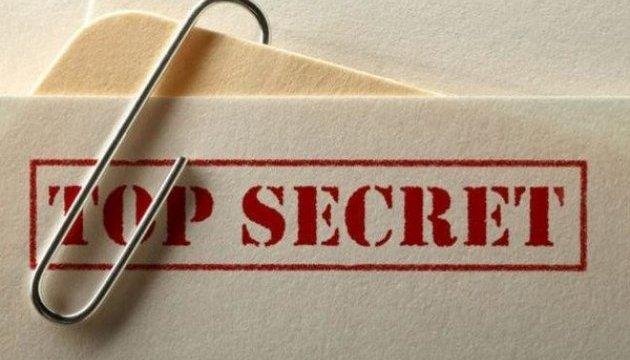 В Воздушных силах расследуют исчезновение документа с грифом