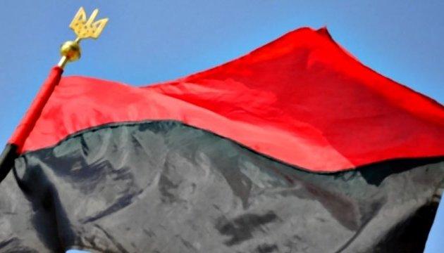 Во Львове определились, по каким дням будут поднимать красно-черный флаг