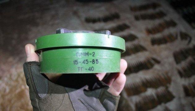 СБУ показала знайдену на Донбасі російську