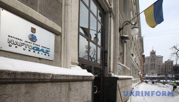 В Смеле просят Порошенко помочь заключить договор с Нафтогазом