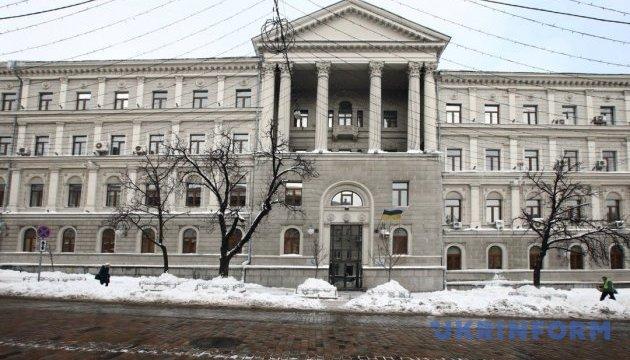 Україні вистачить газу у сховищах до кінця опалювального сезону - Нафтогаз