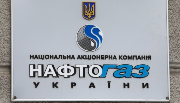 Naftogaz saves over 15 bln due to ProZorro e-procurement system