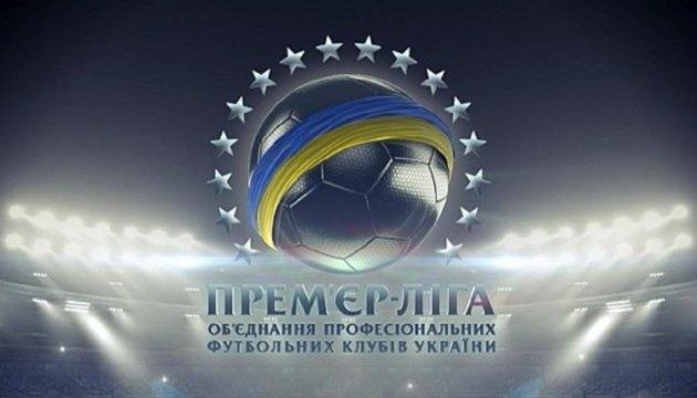 Де дивитися матчі 23 туру футбольної Прем'єр-ліги