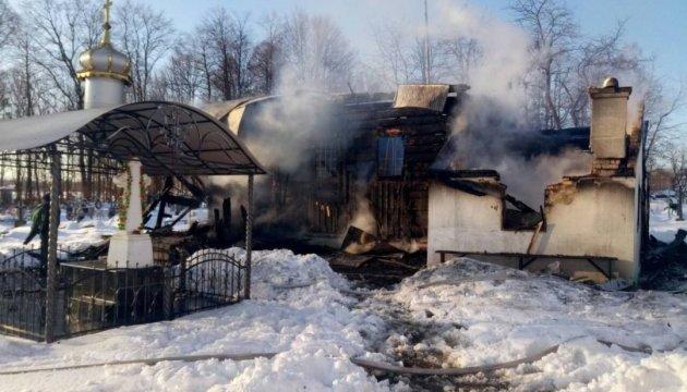 На Буковине сгорела деревянная церковь
