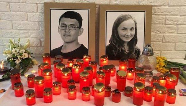 Президент Словакии заявил о возможных досрочных выборах после убийства журналиста