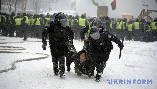 МВС: Серед затриманих під Радою - 15 учасників бойових дій