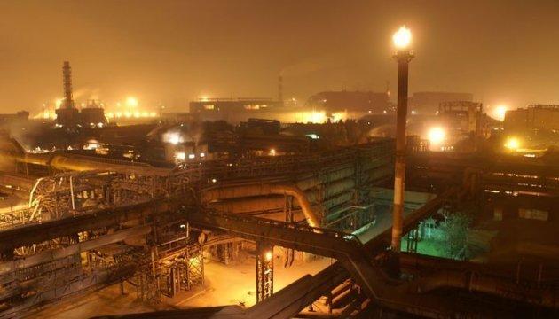Гибель рабочего завода в Кривом Роге: на предприятии назвали причину обвала