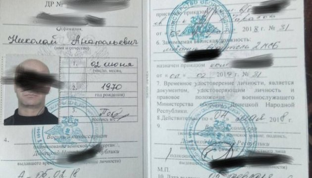 Ukrainian servicemen capture militant with Russian passport