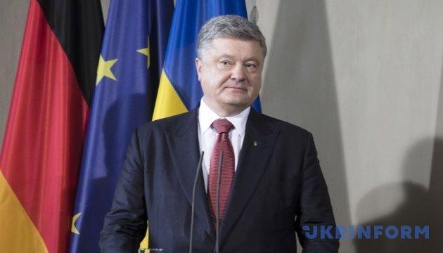 Poroshenko: La cooperación con el FMI sigue siendo una prioridad para Ucrania