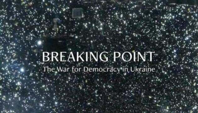 Un documentaire sur la guerre en Ukraine sort sur les écrans américains (vidéo)