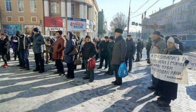 У Вінниці протестують проти знесення наметового містечка під Радою