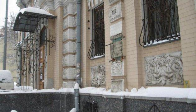 Кириленко про крадіжку погруддя Лесі Українки: Не хочу думати, що це спланована акція