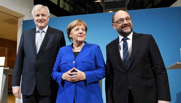 Велика німецька коаліція: справу зроблено
