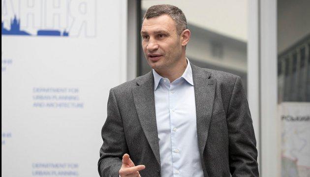 Klitschko annonce des nouveautés touristiques à Kyiv