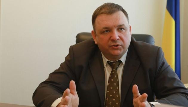 Глава КСУ просит комиссию по этике дать оценку судье Мельнику