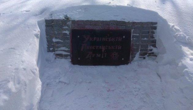 У Харкові знову облили фарбою пам'ятник УПА