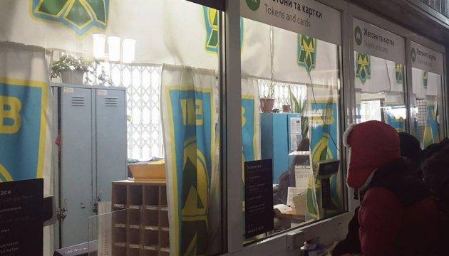 На чотирьох станціях київського метро відкрили виключно