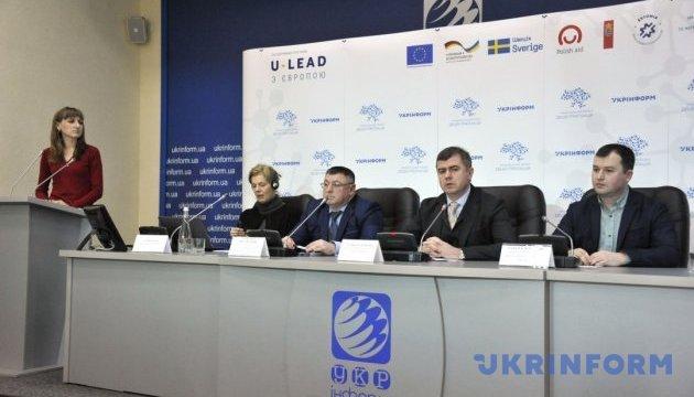 В Україні запрацює освітня програма з управління молодіжною політикою