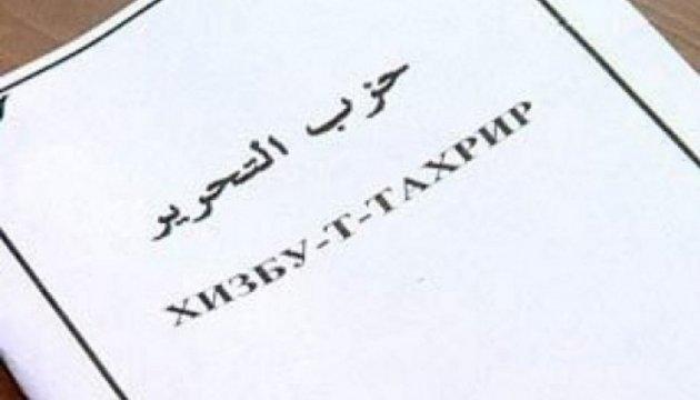 Prorrogan la detención de tres acusados en el caso de Hizb ut-Tahrir (Foto)