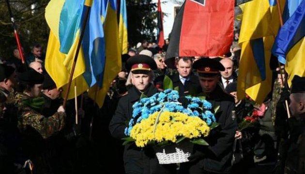 У Львові вшанували пам'ять головнокомандувача УПА Шухевича