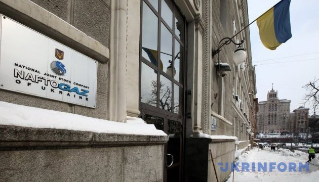 Naftogaz to raise gas prices for industrial consumers by 7.4-9.8% in April
