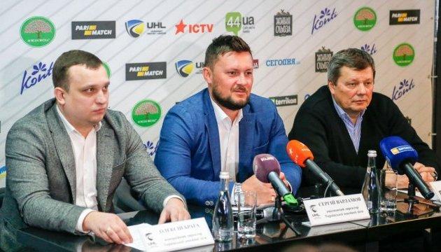 Итоги регулярного чемпионата УХЛ: «Донбасс» побил рекорд