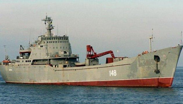 Росія перекидає до Сирії навантажений технікою десантний корабель - ЗМІ
