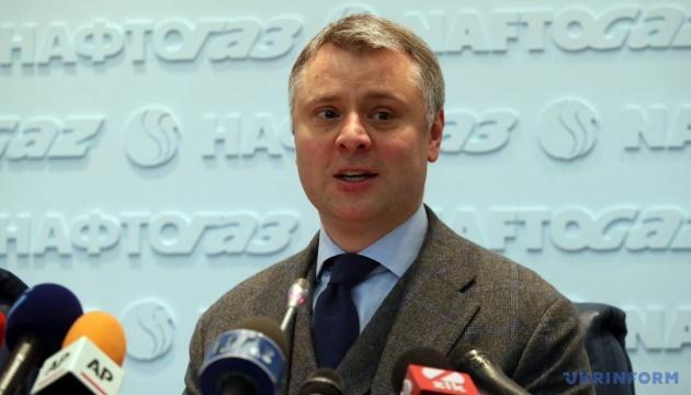 Нафтогаз готовий подати новий позов проти Газпрому