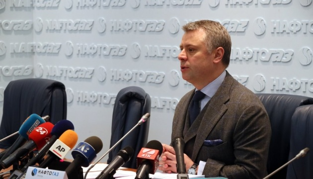 Naftogaz holding talks with EBRD on new loan - Vitrenko