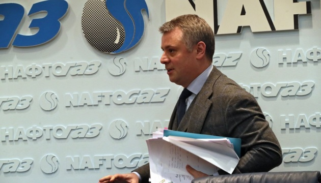 Naftogaz to close its representative office in Russia – Vitrenko